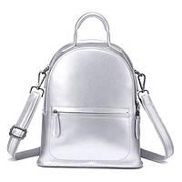 Рюкзак сумка (трансформер) женский городской кожаный  (серебро)