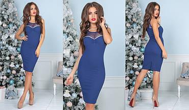 Купить Нарядное приталённое платье оптом и в розницу в Одессе от ... a5809f9f3a7