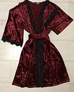 Бордовый комплект Халат майка шортики с кружевом, фото 4