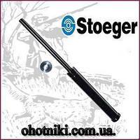 Посилена газова пружина Stoeger X20 + 20 %