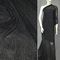 Трикотаж гофре чорний ш.160 (продається в натягнутому вигляді) (14551.002)