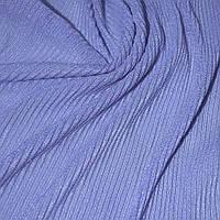 Трикотаж гофре фіолетовий світлий ш.160 (продається в натягнутому вигляді) (14551.004)