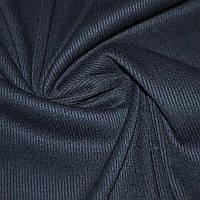 Трикотажна резинка синя темна ш.134 (14553.074)
