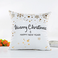 """Белая декоративная бархатная подушка с золотым напылением """"Новогодняя"""""""