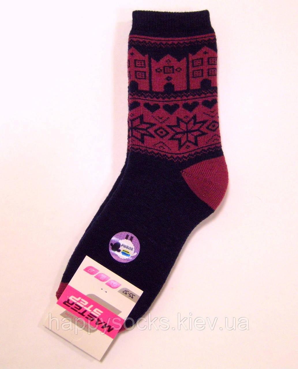 Женские полушерстяные махровые носки в этнические узоры
