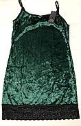 Шикарный бархатный пеньюар с кружевом, фото 2