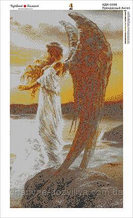 """Набор алмазной вышивки (мозаики) """"Прекрасный Ангел"""", фото 2"""