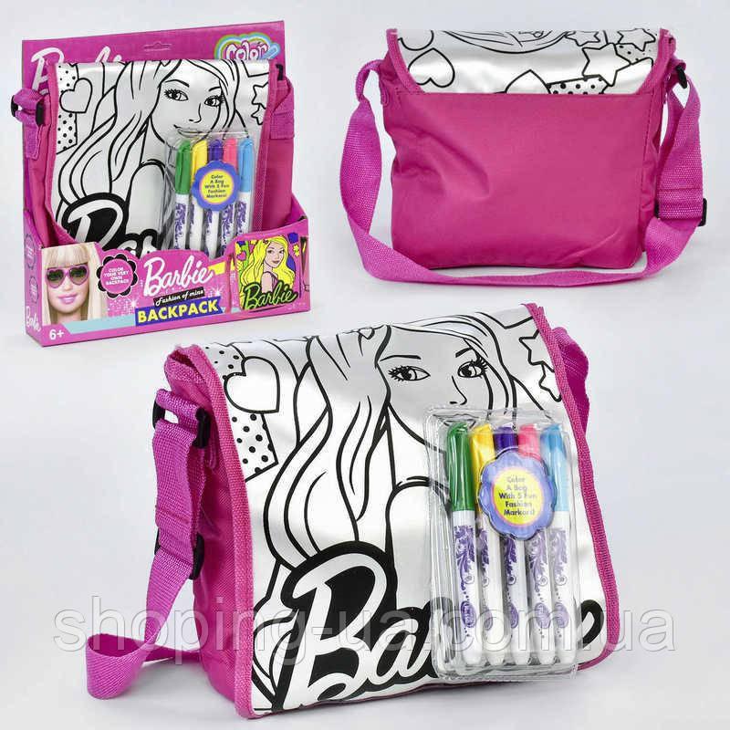 Детская сумочка Разрисуй меня Barbie JX20198В
