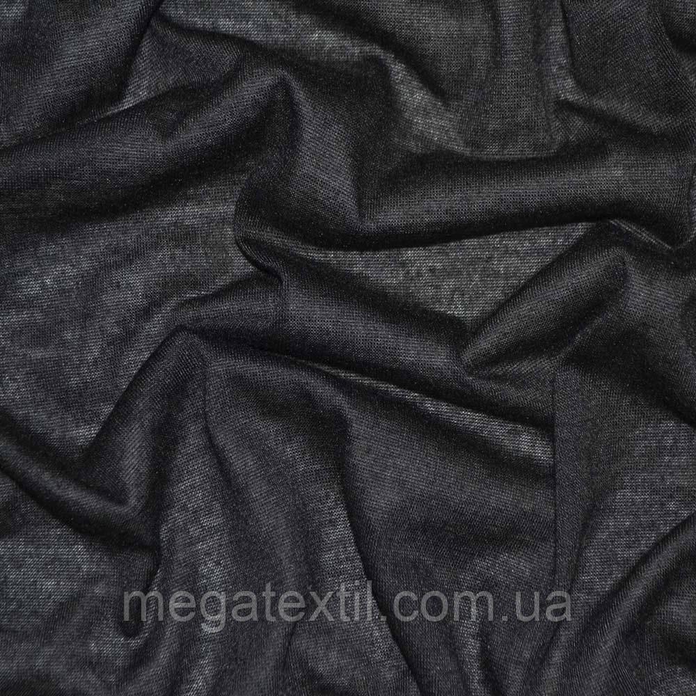 Трикотаж облегченный черный ш.160 (14600.014)