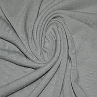 Трикотаж серый светлый ш.170 ( 14606.002 )