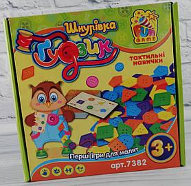 """Настільна гра-Шнурівка """"Гудзик"""" В коробці 7382 Fun Game"""