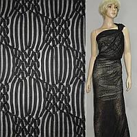 Трикотаж черный с ажурными полосками ш.160 (14635.001)