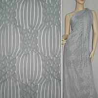 Трикотаж серый светлый с ажурными полосками ш.160 (14635.002)