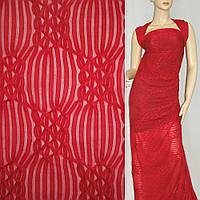 Трикотаж красный с ажурными полосками ш.160 (14635.004)