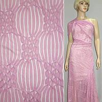 Трикотаж розовый с ажурными полосками ш.160 (14635.005)