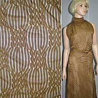 Трикотаж коричневый с ажурными полосками ш.160 (14635.007)
