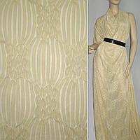 Трикотаж бежевый светлый с ажурными полосками ш.160 (14635.008)