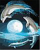 Картины по номерам 40*50 см В КОРОБКЕ Мир для нас Artstory