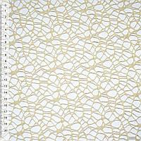 Сетка кружево паутинка кремовая (оттенок темнее) ш.160 (14648.010)