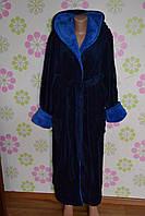 Халат мужской банный 42-52 с синим