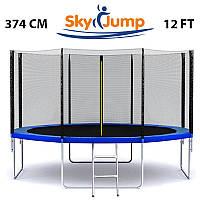 Батут SkyJump 12 фт., 374 см. с защитной сеткой и лестничкой, фото 1