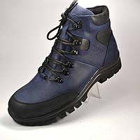 Большой размер ботинки зимние мужские кожаные на меху Rosso Avangard BS Lomerback Midnight Blu