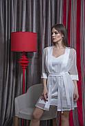 Роскошный белый комплект  халат и пеньюар, фото 2