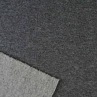 Трикотаж з вовоною двошаровий сірий / темно-сірий, ш.165 (14700.001)