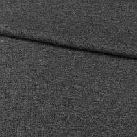 Трикотаж з вовною двошаровий сірий темний, ш.165 (14700.002)