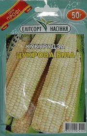 Семена кукурузы Сахарной белая 50 г