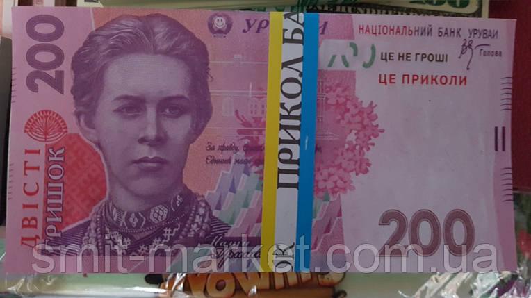 Пачка сувенирных  денег по 200 гривен, фото 2