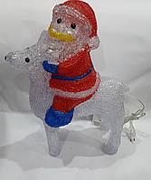 Дед Мороз на олене - под ёлку (новогодняя акриловая фигура на лед лампочках)