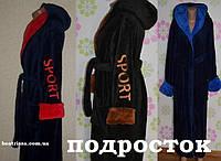Подростковый халат  банный размер хs, фото 1