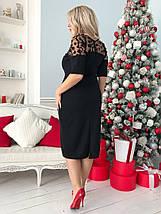 """Нарядное облегающее миди-платье """"Розанна"""" с аппликацией (большие размеры), фото 3"""