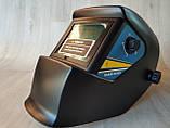 АКЦІЯ! Зварювальний апарат Stromo SW-295 + маска ХАМЕЛЕОН, фото 9