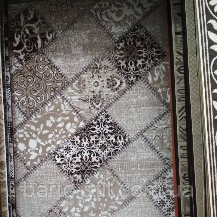 Ковёр Капучино квадраты 2.40х3.40 м.
