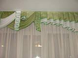 Ламбрикен Паруса 3м зелень, фото 2