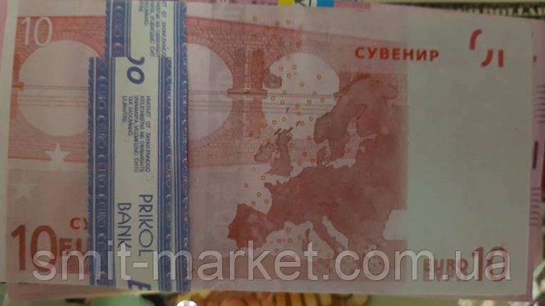 Пачка сувенирных  денег по 10 евро, фото 2
