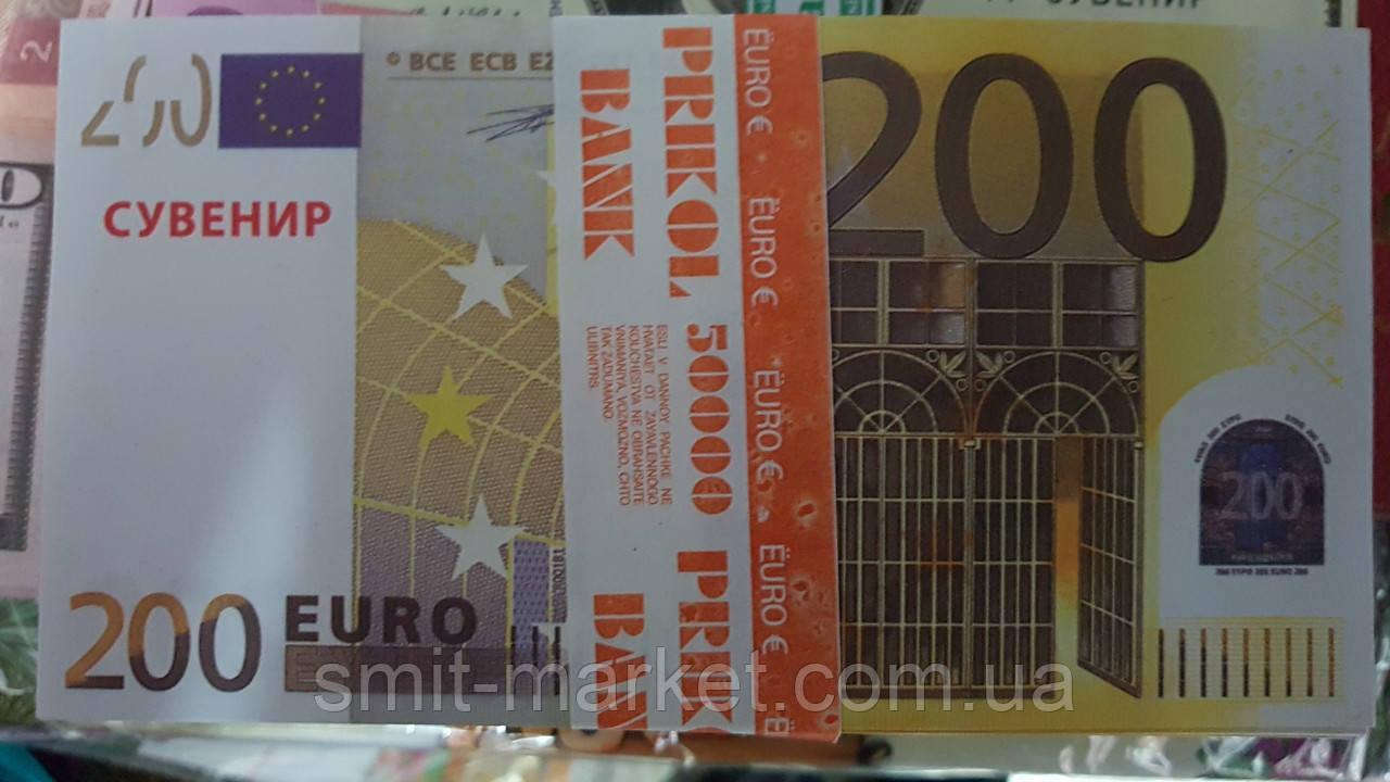 Пачка сувенирных  денег по 200 евро