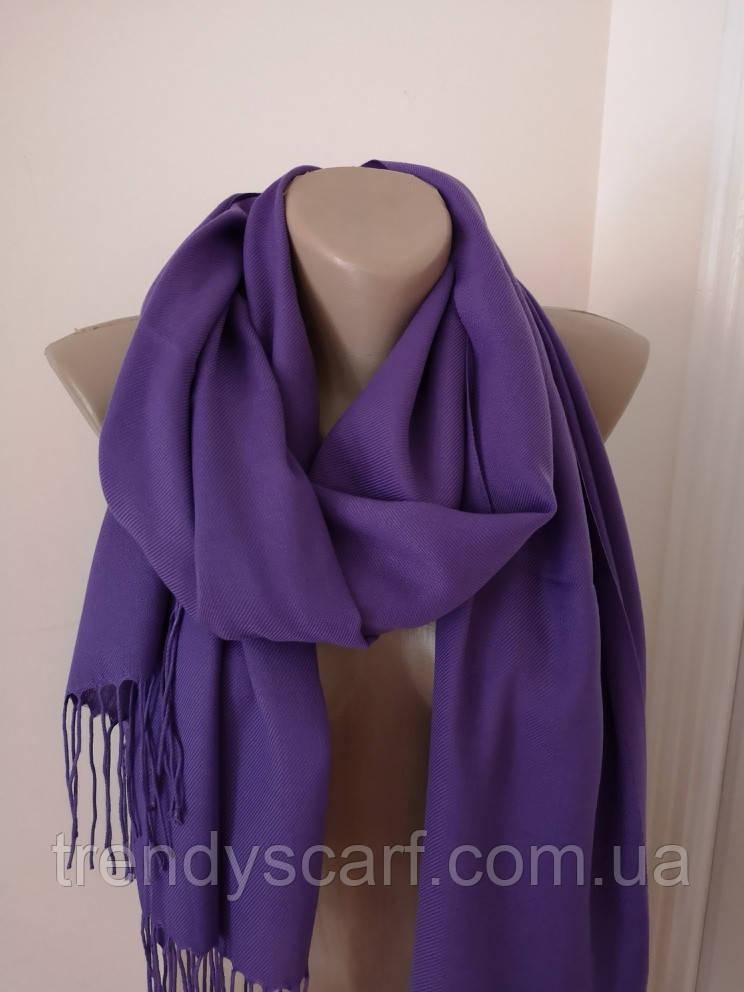 Женский палантин шарф однотонный.Фиолетовый.Кашемир 180/80