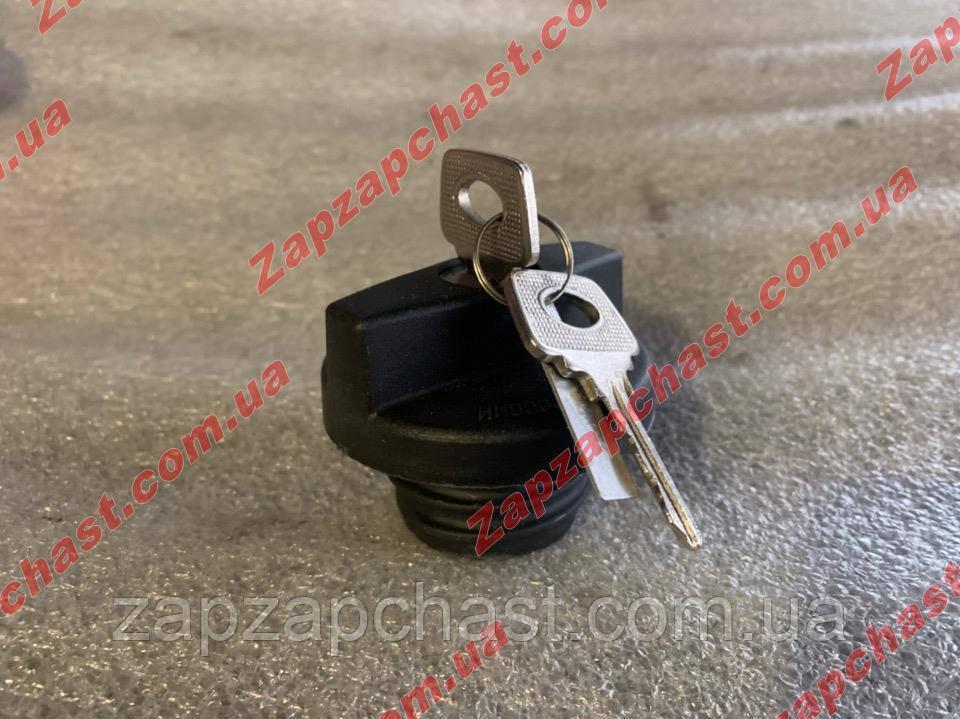 Крышка бензобака Ваз 2108 2109 21099 2113 2114 2115 2110 2111 2112 газ ланос сенс с ключем