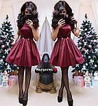 Женское атласное платье с фатиновым подьюбником (4 цвета), фото 8