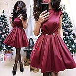 Женское атласное платье с фатиновым подьюбником (4 цвета), фото 9