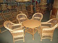 """Плетеная мебель из лозы. Набор """"Простый 6"""""""