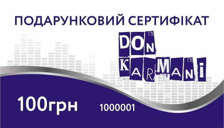 Сертификат подарочный, фото 2