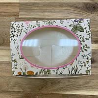 """Коробка с окошком """"Ботаника"""": 15,5 х 11 х 4 см."""