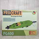 Гравер ProCraft PG400 с патроном в кейсе, фото 2