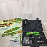 Гравер ProCraft PG400 с патроном в кейсе, фото 4
