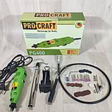 Гравер ProCraft PG400 с патроном в кейсе, фото 9