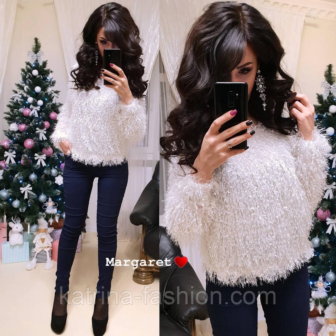 Женский пушистый свитер (4 цвета)